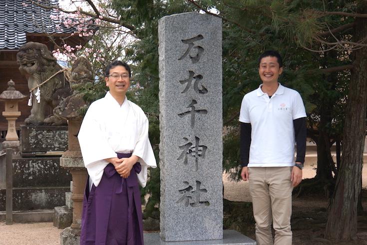 錦田宮司と、出雲生姜屋の南浩二さん。