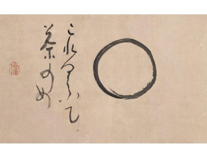 『一円相画賛』仙厓筆、江戸時代、出光美術館蔵