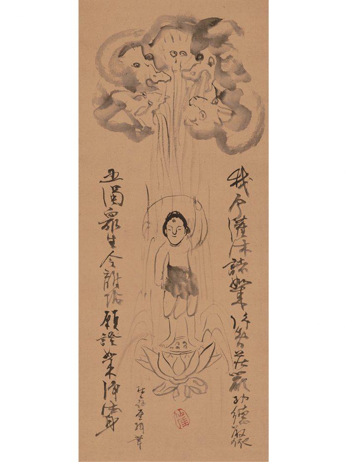『釈迦降誕図』仙厓筆、江戸時代、九州大学文学部コレクション(中山森彦旧蔵)